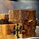 Starbucks Marble Loaf Cake