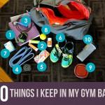 10 Things I Keep in My Gym Bag